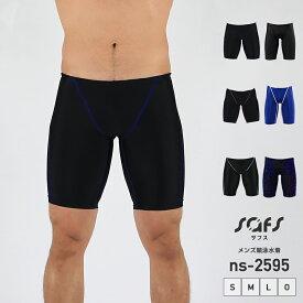 競泳水着 メンズ フィットネス水着 スイミングパンツ メンズ 水着 フィットネス ジム 練習用 水泳用 トレーニング水着 ジム用 スイムウェア スイミング 水泳パンツ 男性用 黒 ns-2595