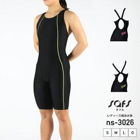競泳水着 ジュニア女子 レディース 練習用 競泳 ジュニア フィットネス 水着 オールインワン ハーフスパッツ ns-3026