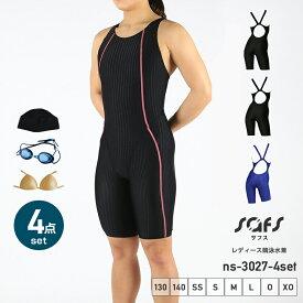 競泳水着 レディース ジュニア女子 練習用 フィットネス 4点 セット 水着 ns-3027-4setfinalw