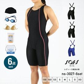 競泳水着 レディース 練習用 ジュニア女子 ハーフスパッツ フィットネス 水着 6点 セット水着 ns-3027-6setfinalw
