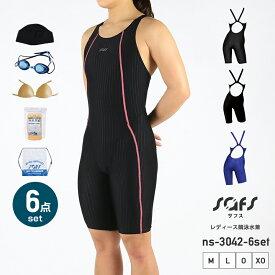 競泳水着 レディース 練習用 ジュニア 女子 6点 セット オールインワン ハーフスパッツ ns-3042-6setfinalw