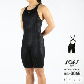 競泳水着 レディース 水着 練習用 女子 フィットネス水着 スイムウェア 競泳用 送料無料 S M L O ブラック ns-3046