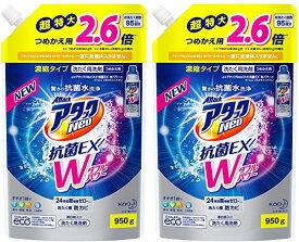 まとめ買い アタックNeo 抗菌EX Wパワー 洗濯洗剤 濃縮液体 詰替用 950g(2.6倍分) 2個