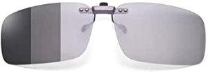 クリップオン サングラス めがねの上から 偏光 メガネ 取り付け クリップ 偏光サングラス 跳ね上げ式 ドライブ 運転 メガネの上からかけるサングラス