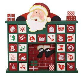 【対象商品ポイント15倍】【スーパーDEAL開催中】GMS01862 送料無料 カウントダウン アドベントカレンダー サンタ カレンダー 北欧 可愛い 木製 家 ハウス クリスマス イベント インテリア GMS01862