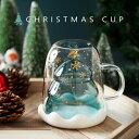 【対象商品ポイント15倍】【スーパーDEAL開催中】GMS02118 クリスマス ツリー かわいい 北欧 グラス コップ 耐熱ガラ…