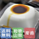 高野山特産ごま豆腐