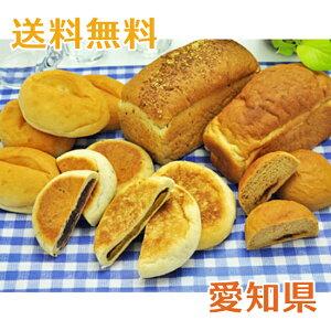 もっちり米粉パンセット(コッペパン/クルミ味噌パン/カレーパン/ごまあんぱん/食パン/ハーブ食パン) 愛知県産【保存食品】