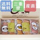 松阪牛ソーセージと野菜入りソーセージ