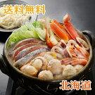 三種つみれと蟹の石狩鍋