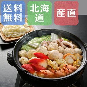 4種つみれの海鮮鍋【4種類のつみれ 海老 ツボ抜きいか 北寄貝 帆立】【北海道】