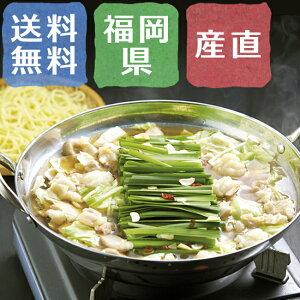 博多 牛もつ鍋セット(ちゃんぽん麺付き) 国内産牛もつ肉使用