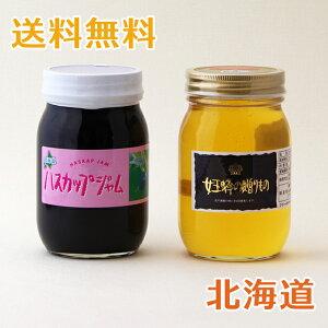 アカシア蜂蜜&ハスカップジャムセット 北海道産 600g/500g