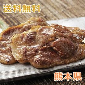 【豚肉】くまもと天草ポーク 焼肉 熊本県産 ロース 500g