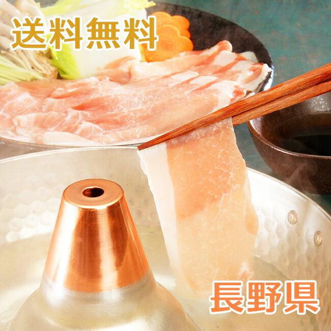 【豚肉】信州オレイン豚 しゃぶしゃぶ 長野県産 ロース 500g