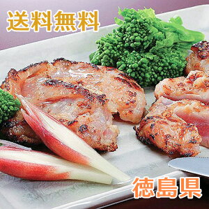 【鶏肉】阿波尾鶏 焼肉&ステーキセット 徳島県産地鶏 焼肉用モモ肉×150g ステーキ肉×6枚