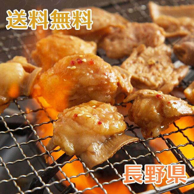 国産味付けホルモンセット 牛肉 豚肉 合計800g