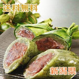 越後の笹だんご 新潟県産 30個