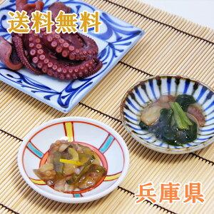 【たこわさび】明石蛸(わさび・明太子・やわらか煮) 3個セット 兵庫県産