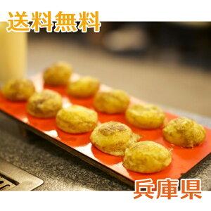 【玉子焼き】冷凍明石焼き 兵庫県産 10個 タレ付き 出汁付き