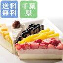 【アイスケーキ】 銀座千疋屋 銀座フルーツタルトアイス