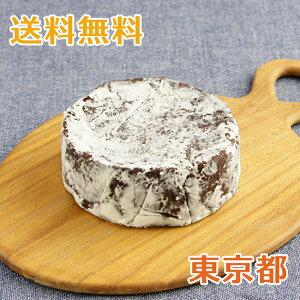 【チョコレート】オッツ チーズショコラ ギフトセット 徳島県産和三盆糖使用 110g