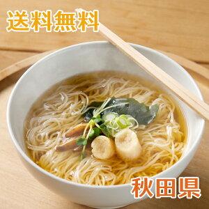 稲庭手延べ素麺 秋田県産 6袋 めんつゆ・具材(ネギ・ワカメ)付き インスタント麺