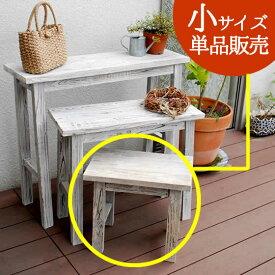 ☆☆ホワイトスツール風花台 小サイズ YT-4036収納 木製 北欧 キャスター ボックス同梱不可 おうち時間 大人かわいい雑貨