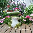 【ガーデニング雑貨】カエル 玄関 庭【親子ハスかえる】フロッグ ガーデニング ガーデン 雑貨 オーナメント おしゃれ …