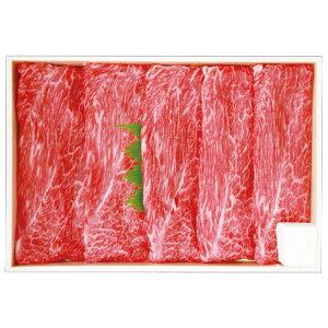 母の日 父の日 内祝い ギフト 日本三大和牛すき焼きしゃぶしゃぶ用(3回お届けコース) お誕生日祝い 出産内祝い 出産祝い 結婚内祝い 結婚祝い 送料無料 人気 高級 贈答用 贈り物 贈答品 内祝