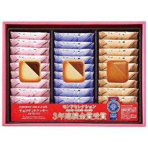 お歳暮 内祝い ギフト 銀座コロンバン東京 チョコサンドクッキー(メルヴェイユ) 27枚入 お誕生日祝い 出産内祝い 出産祝い 結婚内祝い 結婚祝い 送料無料 食品グルメ 人気 高級 贈答用 贈り