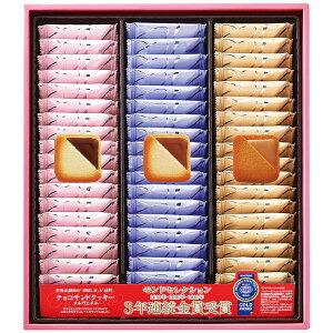 お歳暮 内祝い ギフト 銀座コロンバン東京 チョコサンドクッキー(メルヴェイユ) 54枚入 お誕生日祝い 出産内祝い 出産祝い 結婚内祝い 結婚祝い 送料無料 食品グルメ 人気 高級 贈答用 贈り