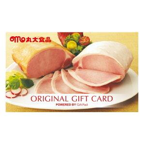 【0のつく日・5のつく日はポイント+4倍】カードで贈るカタログギフト「丸大食品 オリジナルギフト Noir(ノワール)コース」 結婚祝い 出産祝い 引越し祝い 入学祝い お中元 お歳暮 引