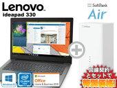 Lenovoレノボノートパソコンideapad330Celeron搭載81DE02MRJP[オニキスブラック](MSOffice2019付き)本体【Windows10ノートPCパソコンセット】送料無料新品WiFi