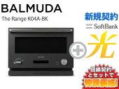 BALMUDAバルミューダTheRangeK04A-BK[ブラック]balmudaおしゃれレンジオーブン調理簡単操作新品