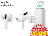AirPodsProMWP22J/Aエアポッツプロ【Appleアップルワイヤレスイヤホン】送料無料新品WiFiSSD