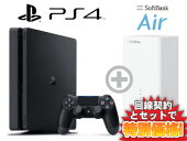 PS4本体スリム新型500GBCUH-2100AB01【プレステ4PlayStation4PS4本体slim】送料無料新品WiFi1円Ps4