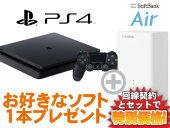 PS4本体スリム新型500GBCUH-2200AB01(ジェット・ブラック)【プレステ4PlayStation4PS4本体slim】送料無料新品WiFi1円Ps4