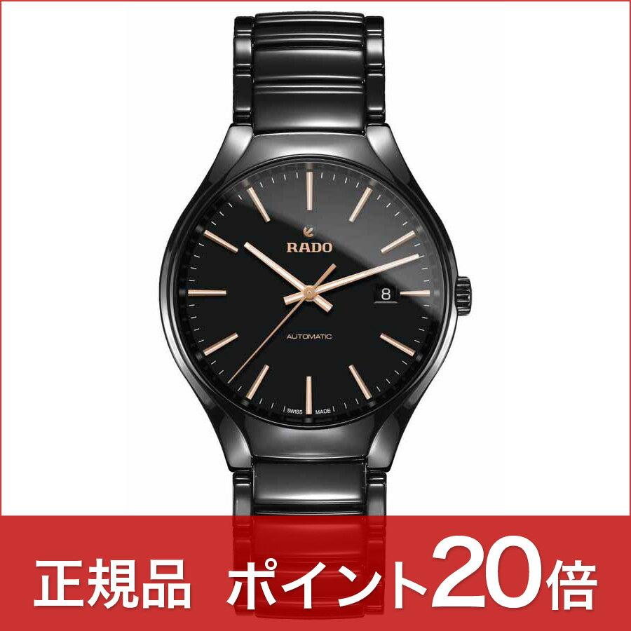 【ポイント20倍】【自動巻】RADO ラドー True トゥルー R27056162 送料無料 腕時計