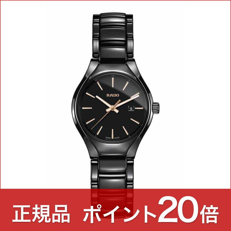 【ポイント20倍】RADO ラドー True トゥルー R27059162 送料無料 腕時計