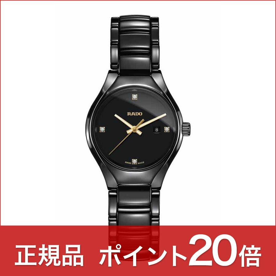 【ポイント20倍】RADO ラドー True トゥルー R27059712 ダイヤモンド 送料無料 腕時計