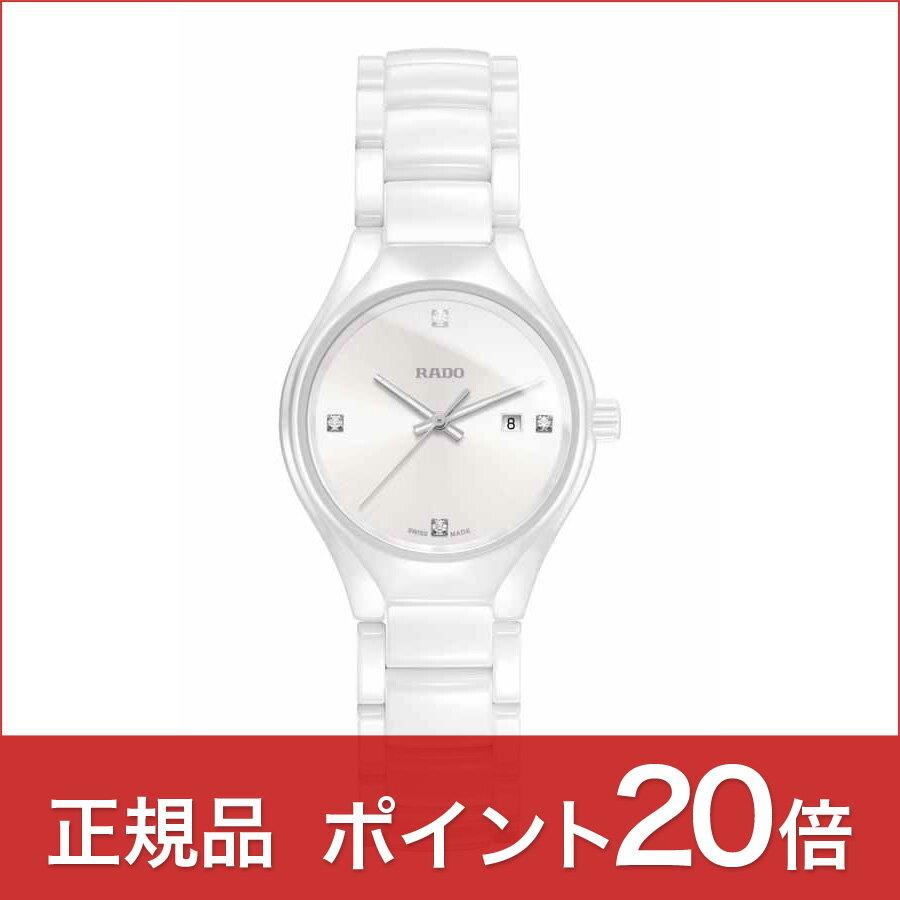 【ポイント20倍】RADO ラドー True トゥルー R27061712 ダイヤモンド 送料無料 腕時計
