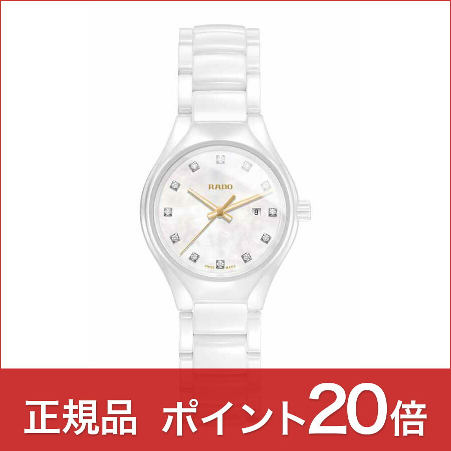 【ポイント20倍】RADO ラドー True トゥルー R27061902 ダイヤモンド 送料無料 腕時計