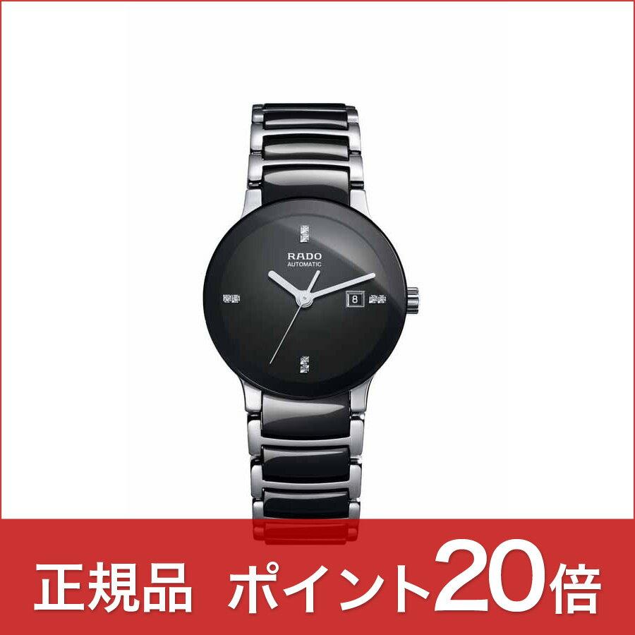 【ポイント20倍】【自動巻】RADO ラドー Centrix セントリックス R30942702 ダイヤモンド 送料無料 腕時計