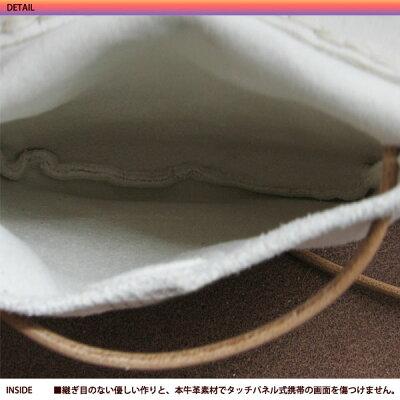 限定10個i-phoneケース携帯ケースiphonecase1【RCP】