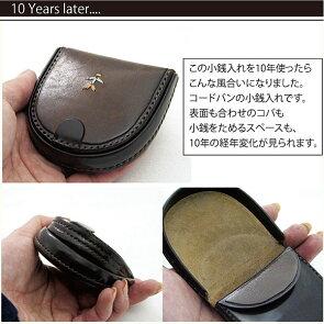 高級皮革コードバン馬蹄型小銭入れlecbn【RCP】