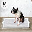 Bonbi ボンビアルコン ボンビ ペットトレー クリアメッシュ M 【メッセージカード対応】 犬 犬用 トイレ 中型犬 小型…