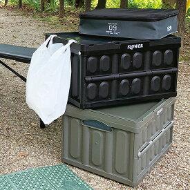 SLOWER スロウワー Steer スティア テーブルトップ [本体別売] 蓋 カバー テーブル スタッキング おしゃれ アウトドア 積み重ね キャンプ 収納 持ち運び