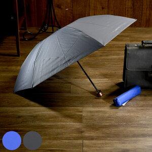 傘 メンズ ブランド 高級 Ramuda ラムダ 折りたたみ傘 晴雨兼用 6本骨 55cm 日本製 遮光遮熱 キンガムチェック おしゃれ 日本 国産 雨傘 通勤 ビジネス シンプル 【あす楽】