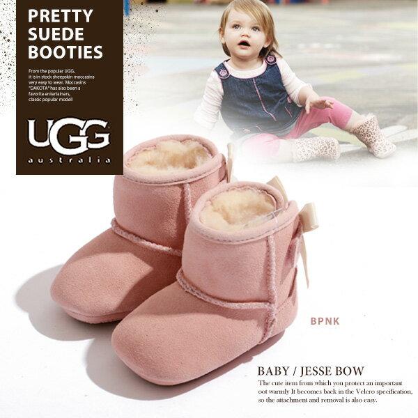 アグ ugg ムートンブーツ キッズ ベビー シューズ ムートン ベビームートン バックリボン JESSE BOW ボア ベビーシューズ チェストナット 子供用 6ヶ月 12ヶ月 24ヶ月 お揃い 出産祝い プレゼント 贈り物 革靴